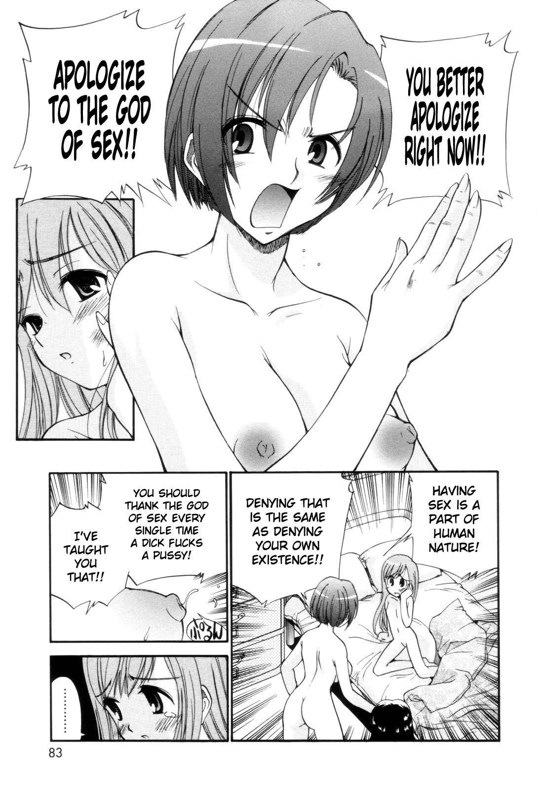 [Kamirenjaku Sanpei] Tonari no Sperm-san Ch.0-7+Epilogue [ENG] 83