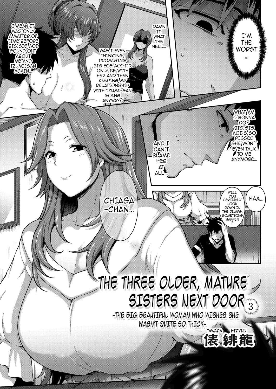 Toshiue Zukushi Jukushita Sanshimai | The Three Older, Mature Sisters Next Door 1-3 48