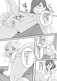 Haruka-kun no Oshioki na Hibi 2 6