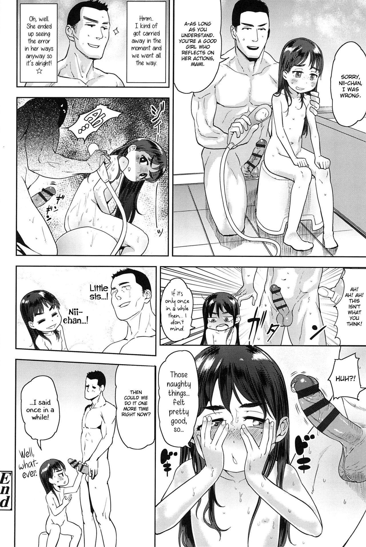 10 kara Hajimeru Eisai Kyouiku 103