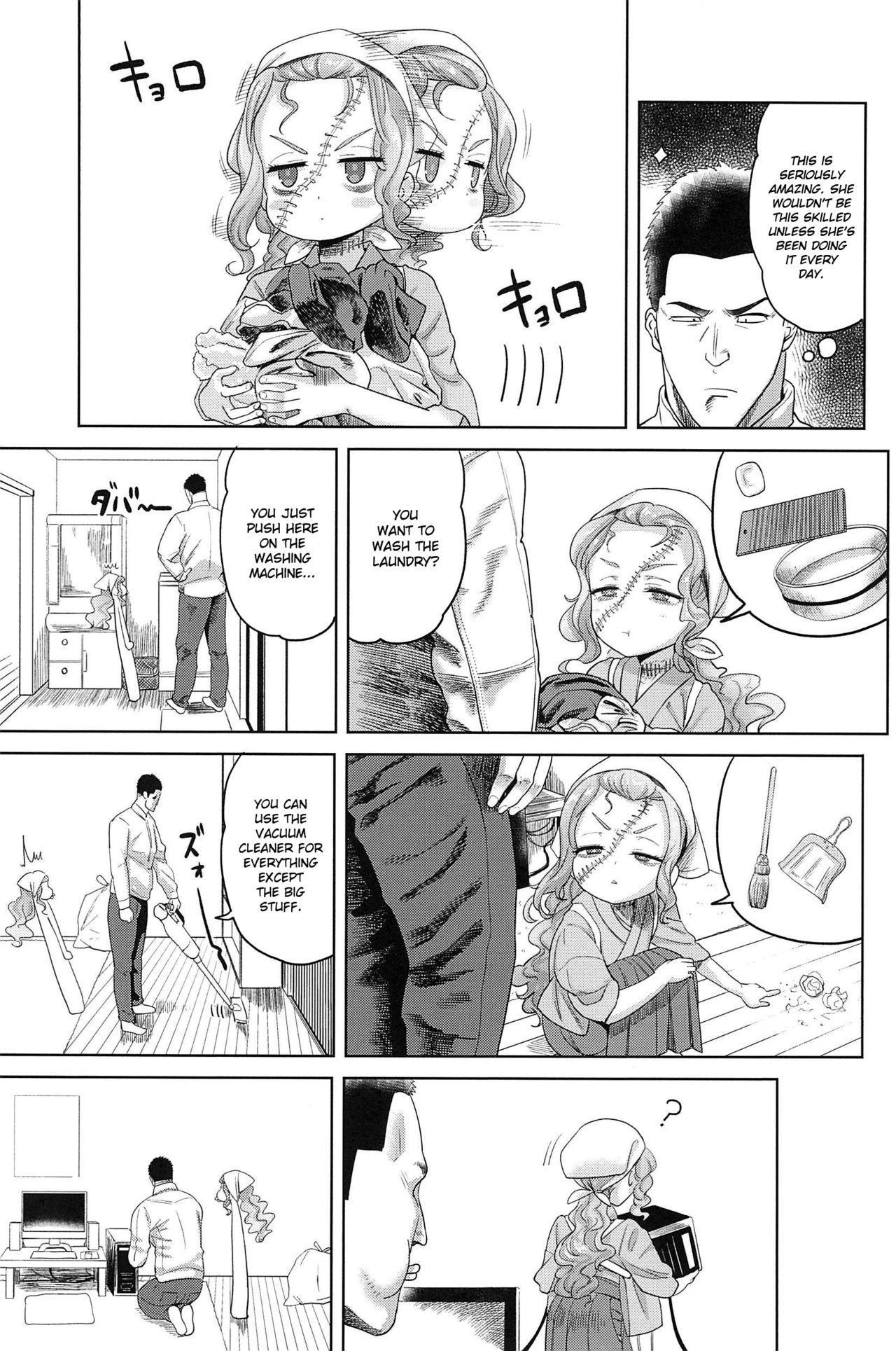 10 kara Hajimeru Eisai Kyouiku 156
