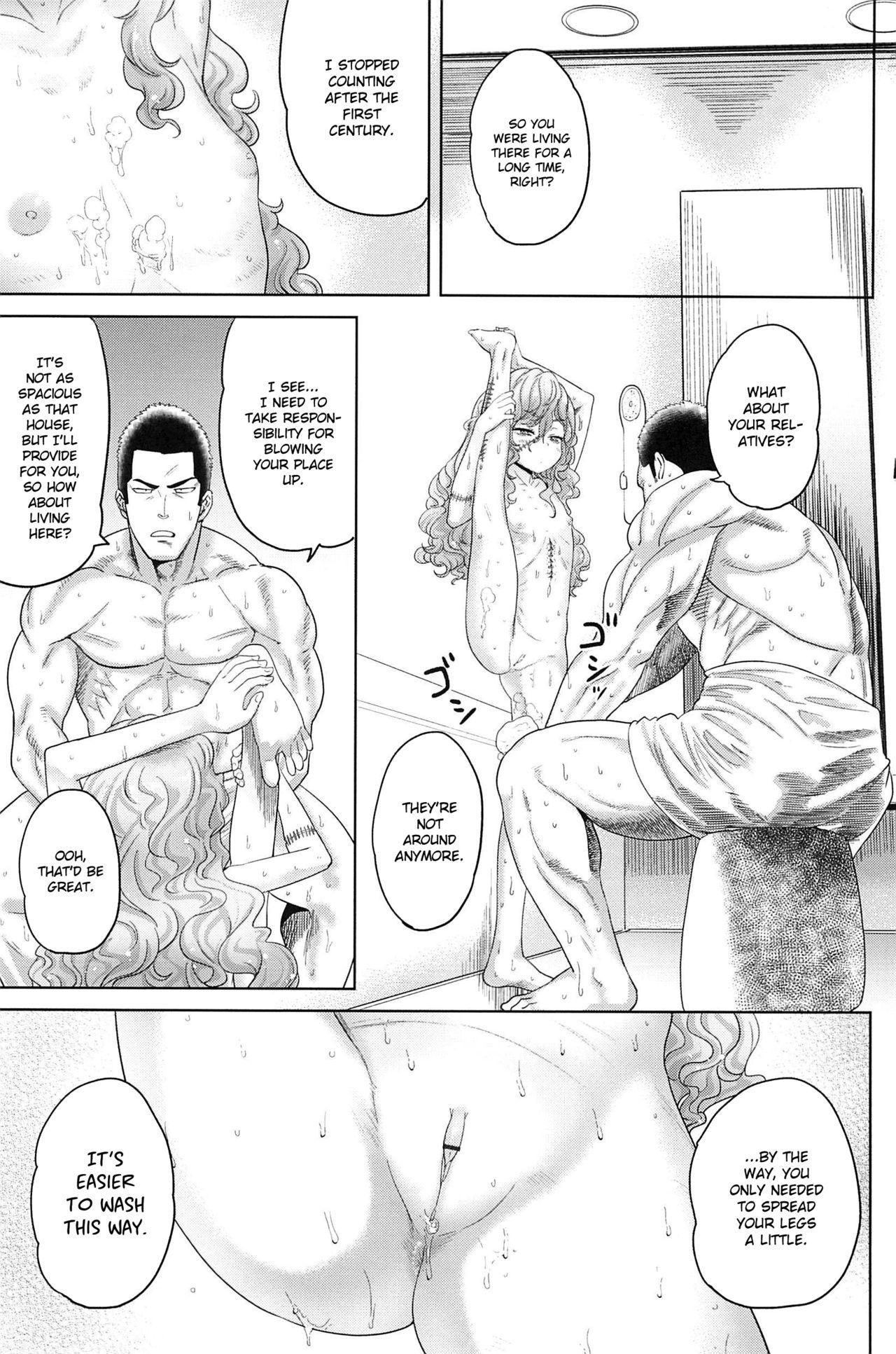10 kara Hajimeru Eisai Kyouiku 158