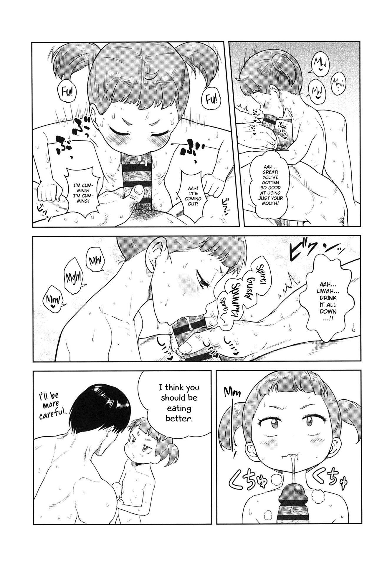 10 kara Hajimeru Eisai Kyouiku 34