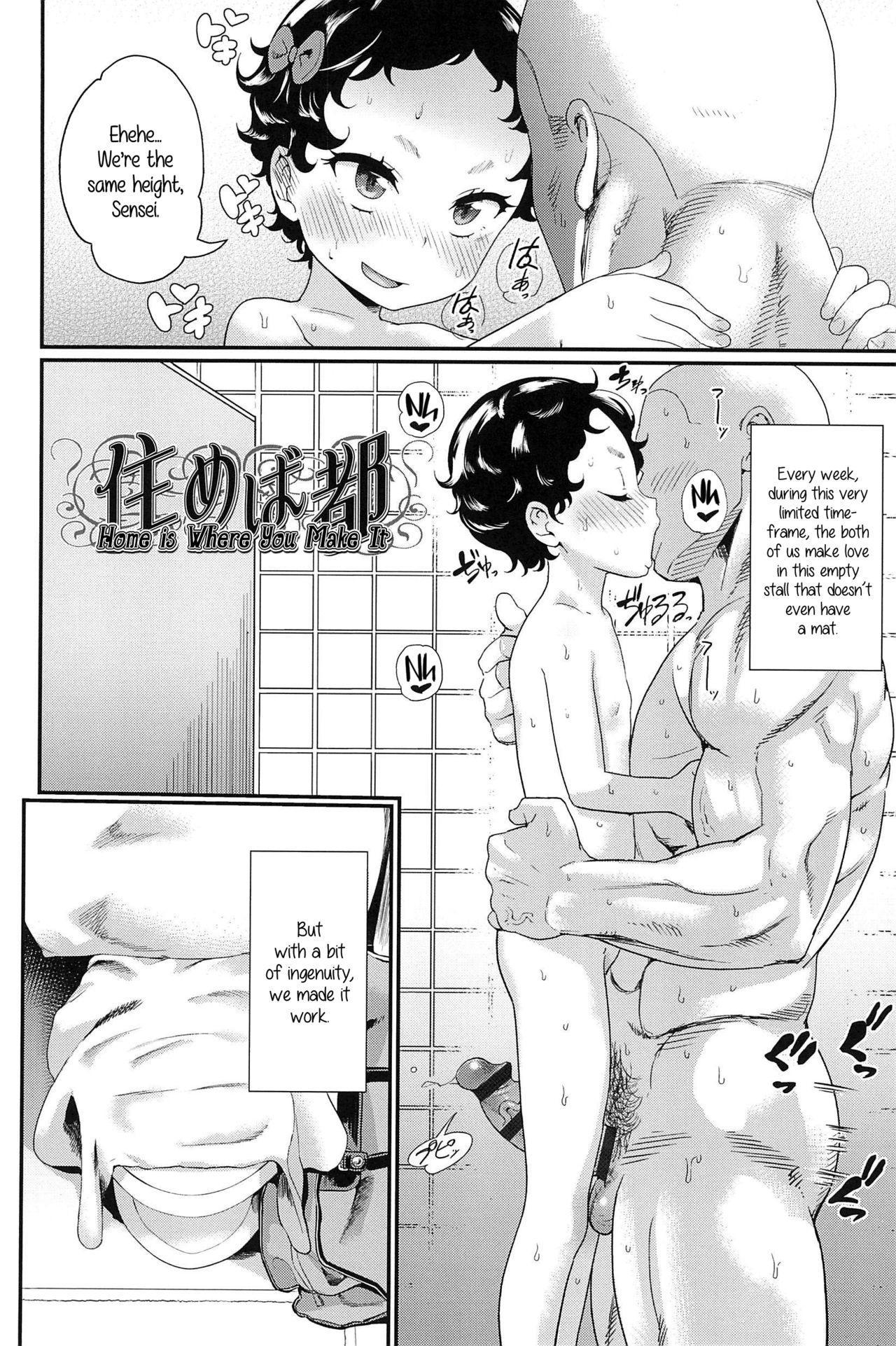 10 kara Hajimeru Eisai Kyouiku 63