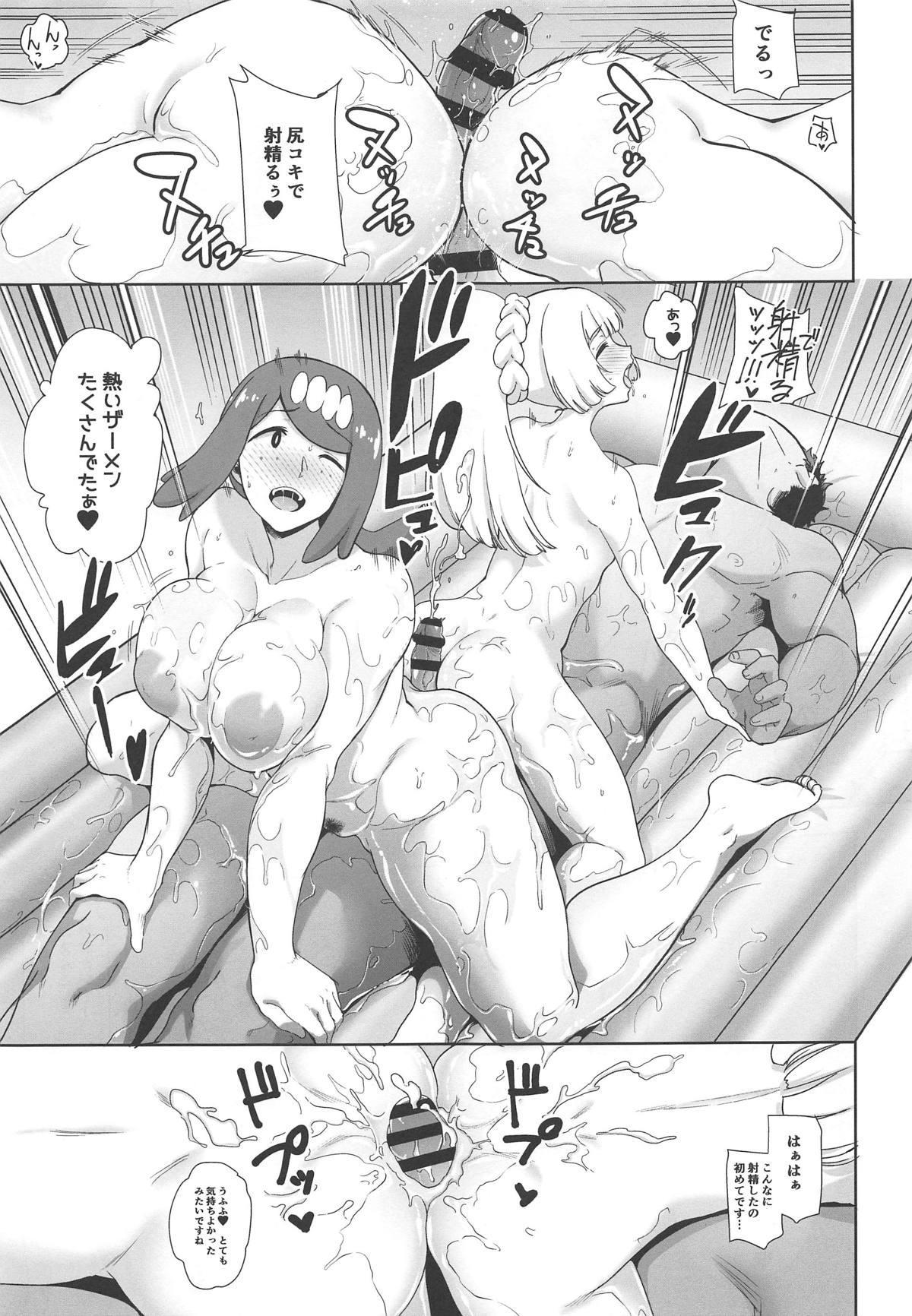 Alola no Yoru no Sugata 4 13
