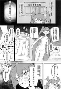 Ueno-san wa Iresasetai! 丨上野想讓我插個爽! 4