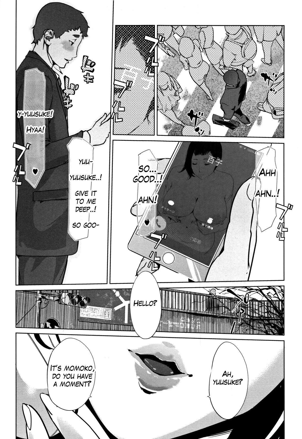 [Clone Ningen] Shinjuiro no Zanzou ~Kazoku ga Neshizumatta Ato de~ Ch. 6 [English] 14