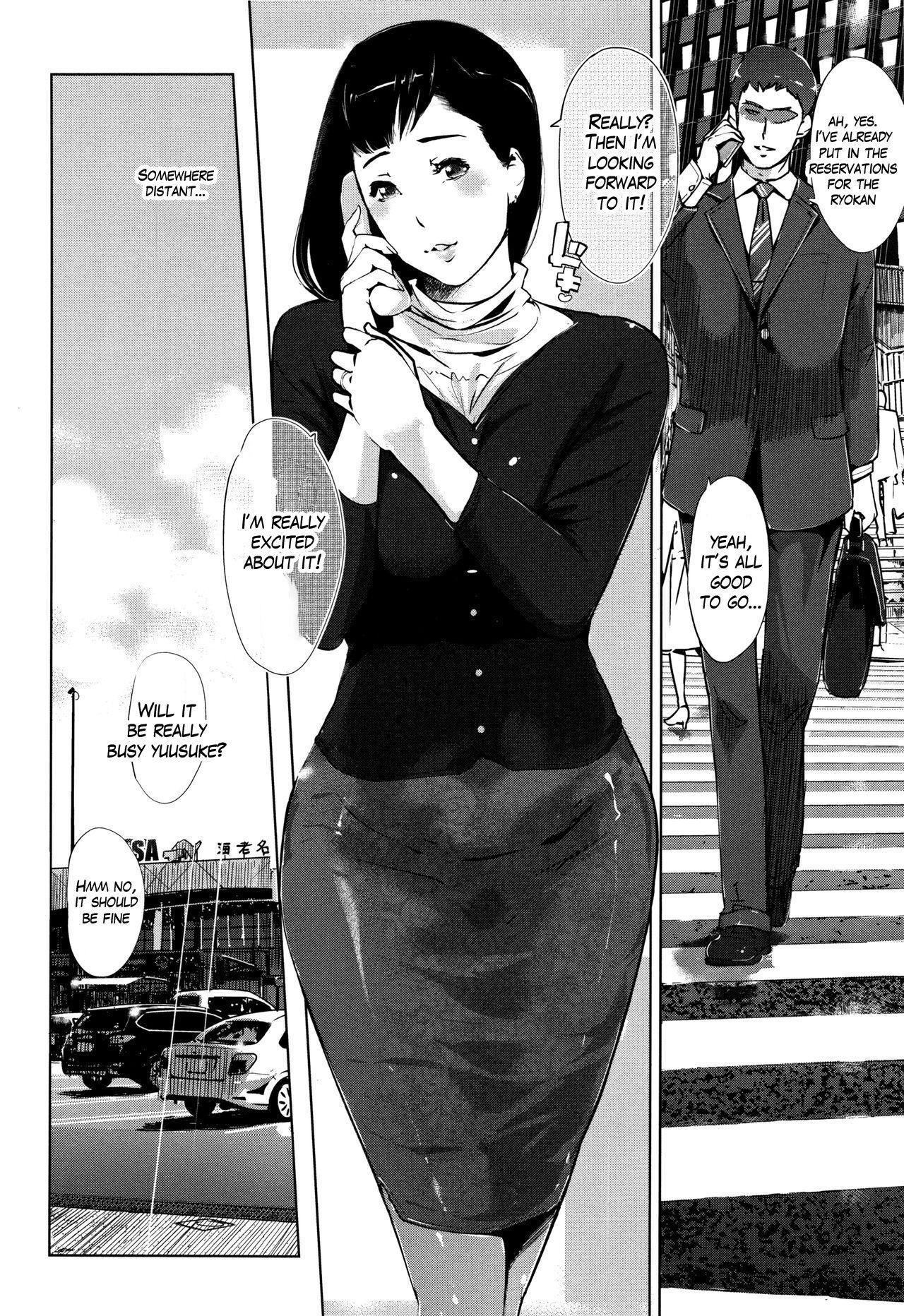 [Clone Ningen] Shinjuiro no Zanzou ~Kazoku ga Neshizumatta Ato de~ Ch. 6 [English] 15