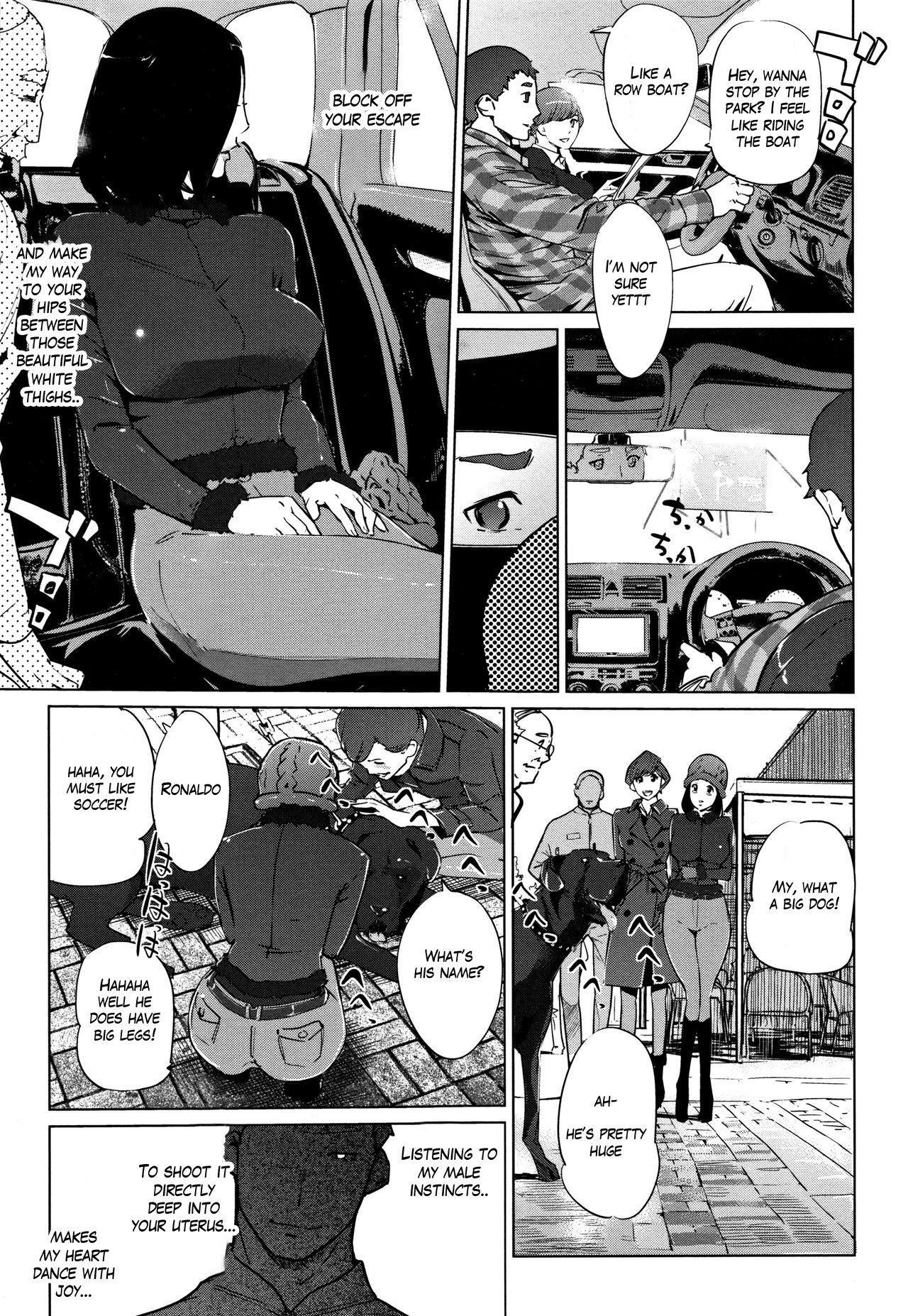 [Clone Ningen] Shinjuiro no Zanzou ~Kazoku ga Neshizumatta Ato de~ Ch. 6 [English] 16