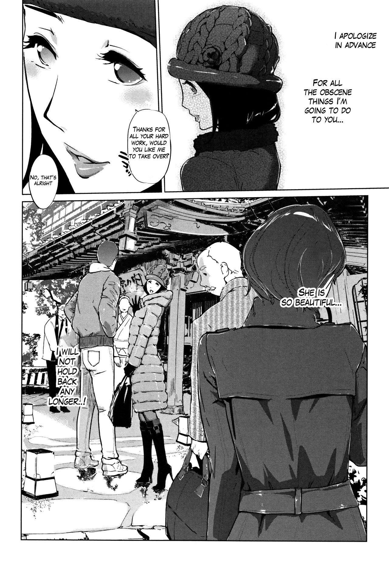 [Clone Ningen] Shinjuiro no Zanzou ~Kazoku ga Neshizumatta Ato de~ Ch. 6 [English] 17