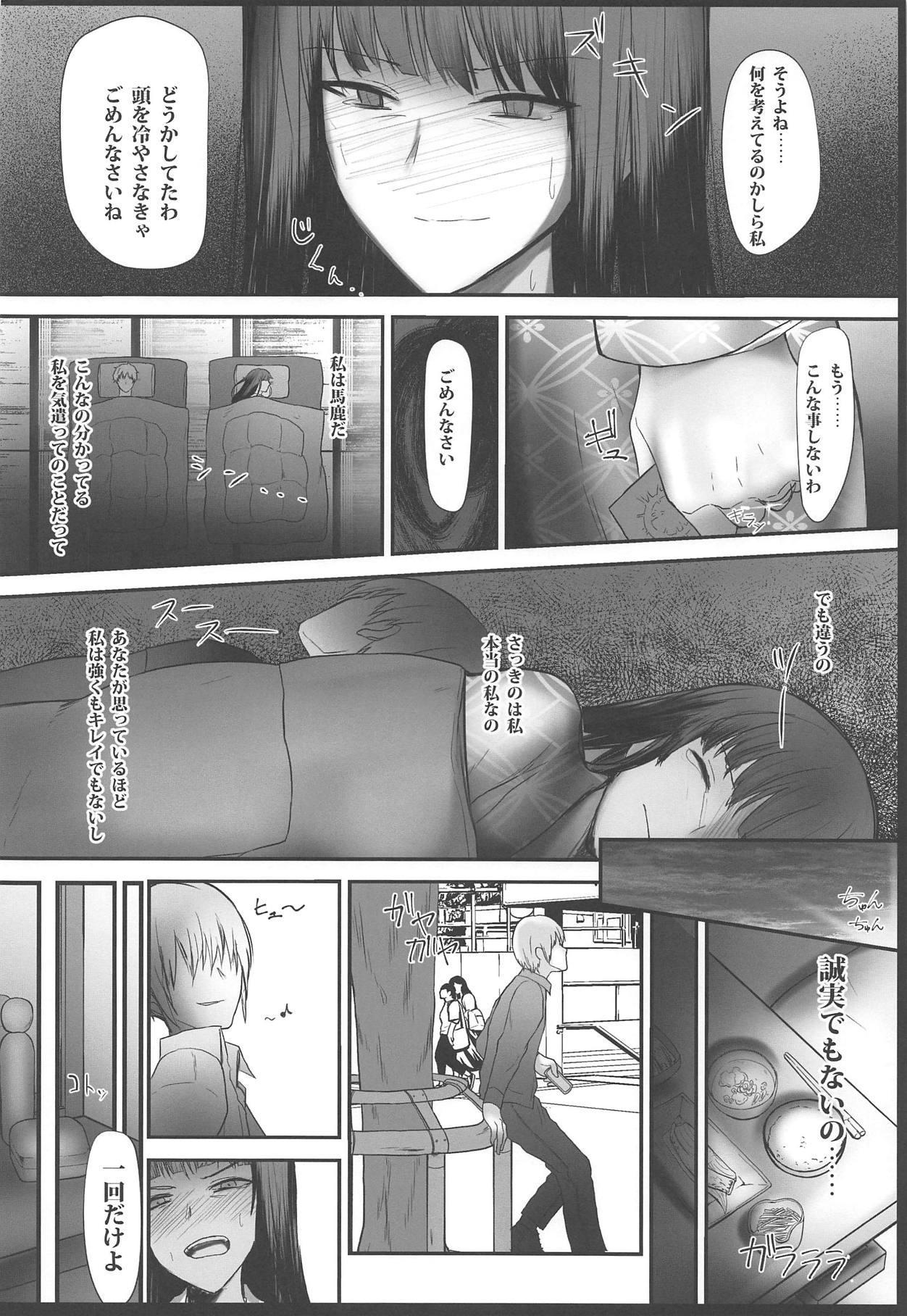 (COMIC1☆15) [Flaming Dragon (Bouto)] Tsuyoi Sensha no Kowashikata NTR Zenpen -Nishizumi-ryuu Iemoto Nishizumi Shiho Shihan no Baai- (Girls und Panzer) 10