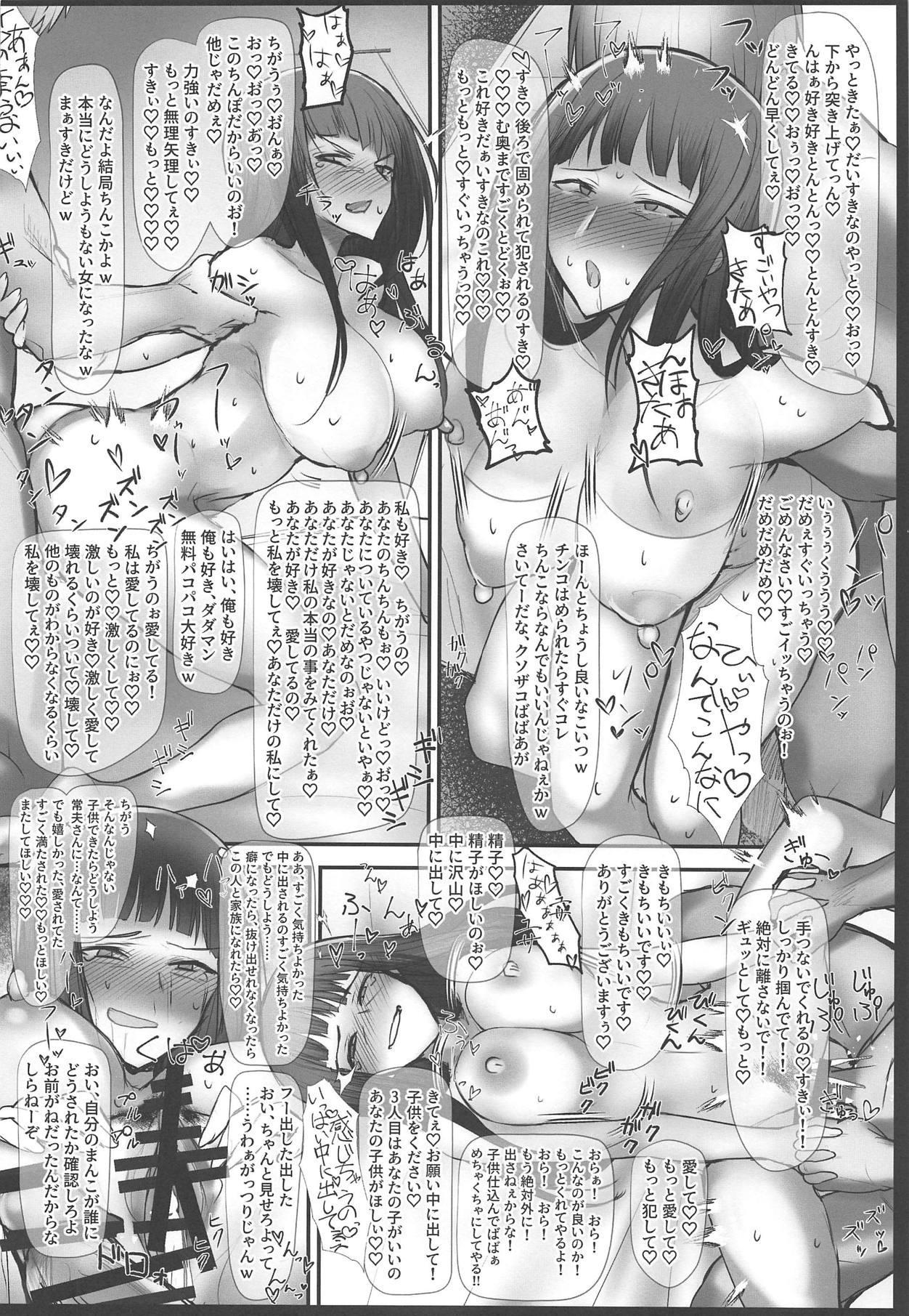 (COMIC1☆15) [Flaming Dragon (Bouto)] Tsuyoi Sensha no Kowashikata NTR Zenpen -Nishizumi-ryuu Iemoto Nishizumi Shiho Shihan no Baai- (Girls und Panzer) 26