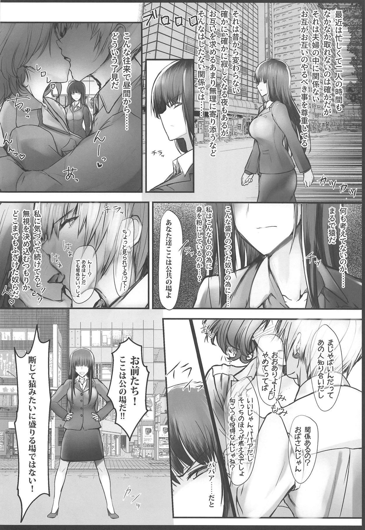 (COMIC1☆15) [Flaming Dragon (Bouto)] Tsuyoi Sensha no Kowashikata NTR Zenpen -Nishizumi-ryuu Iemoto Nishizumi Shiho Shihan no Baai- (Girls und Panzer) 4