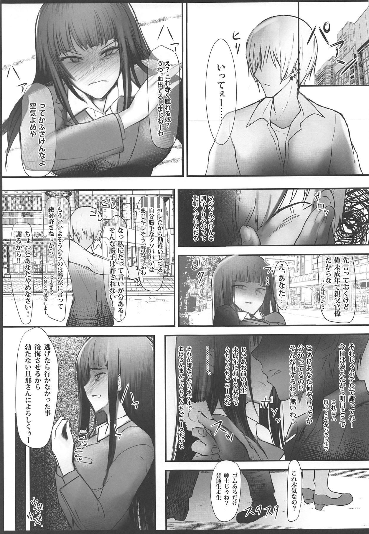 (COMIC1☆15) [Flaming Dragon (Bouto)] Tsuyoi Sensha no Kowashikata NTR Zenpen -Nishizumi-ryuu Iemoto Nishizumi Shiho Shihan no Baai- (Girls und Panzer) 7