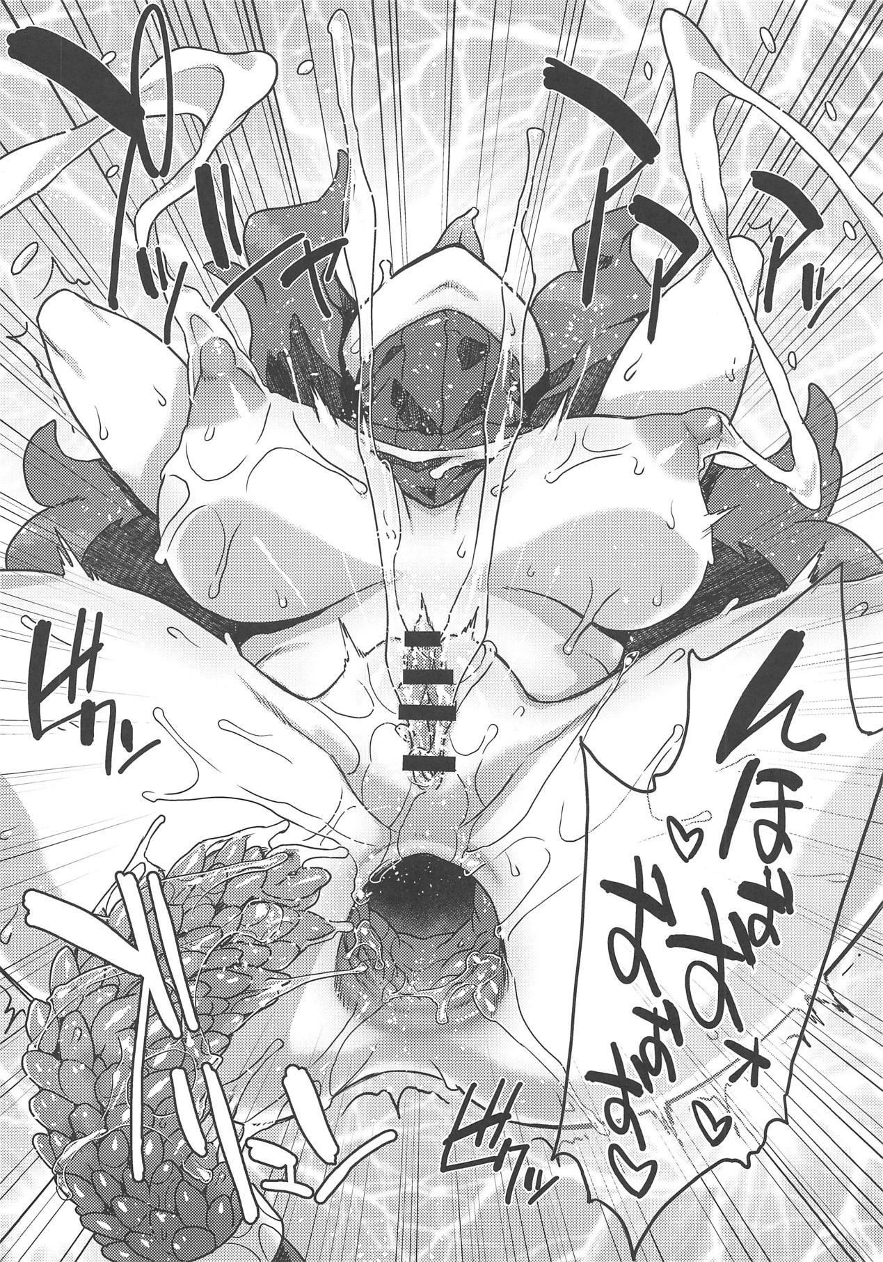 Occult Mania-chan no Milk Factory Junbichuu 9