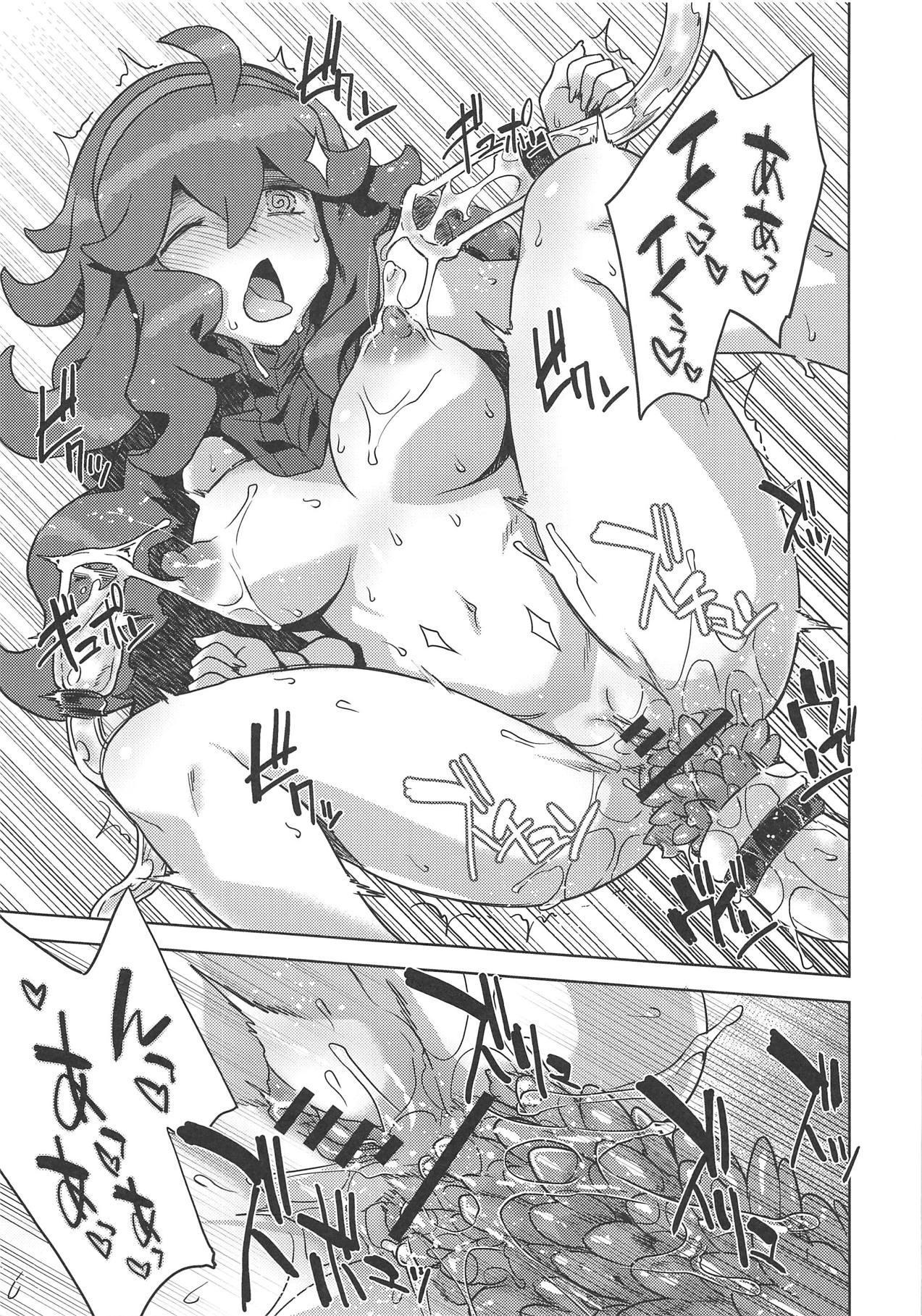 Occult Mania-chan no Milk Factory Junbichuu 8