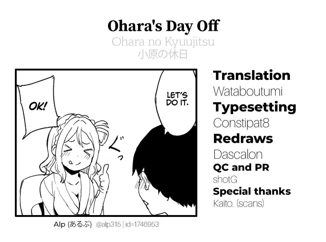 Ohara no Kyuujitsu   Ohara's Day Off 30