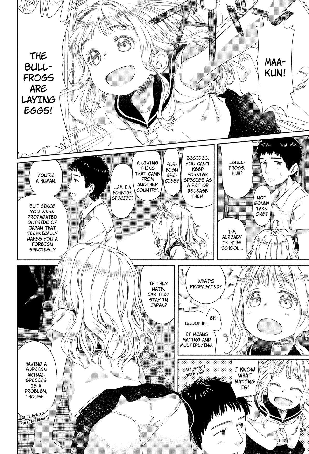 Rokujouma no Erika | Erika in the Six Tatami Room 3