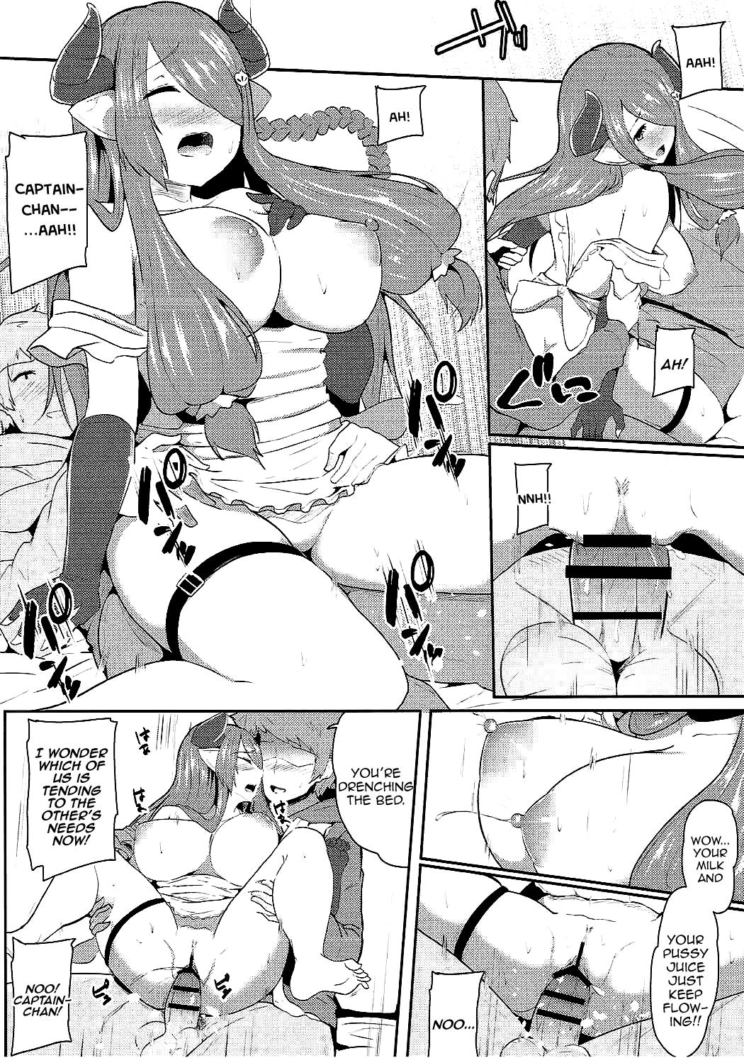 (C91) [Monokuromomiji (Yuna)] Danchou to Inbi na Zanki no Onee-san | A Draph-Loving Captain and the Obscene Blade Onee-san (Granblue Fantasy) [English] [Aoitenshi] 18