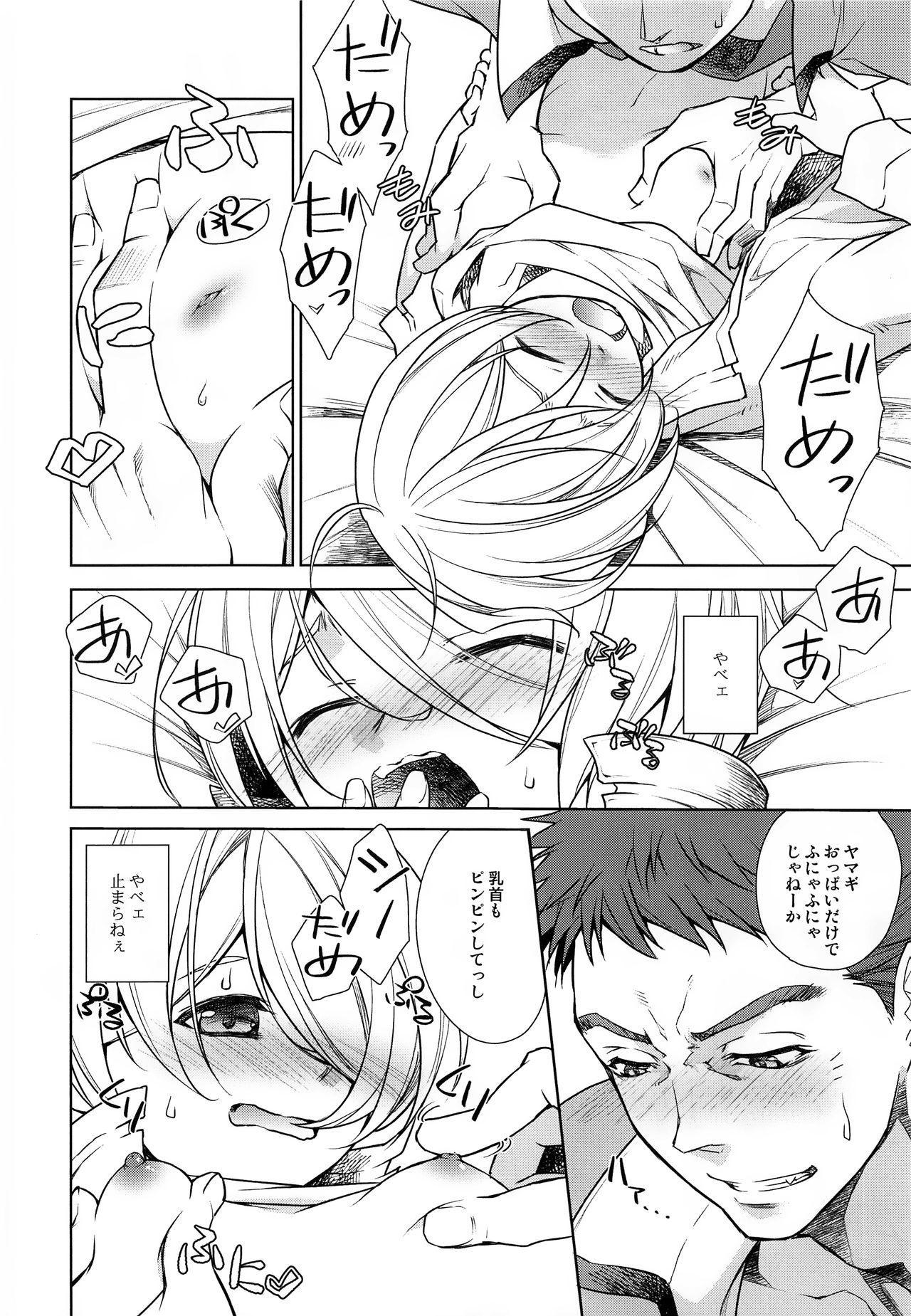 Zenbu Yamagi ga Ecchi na no ga Warui 8