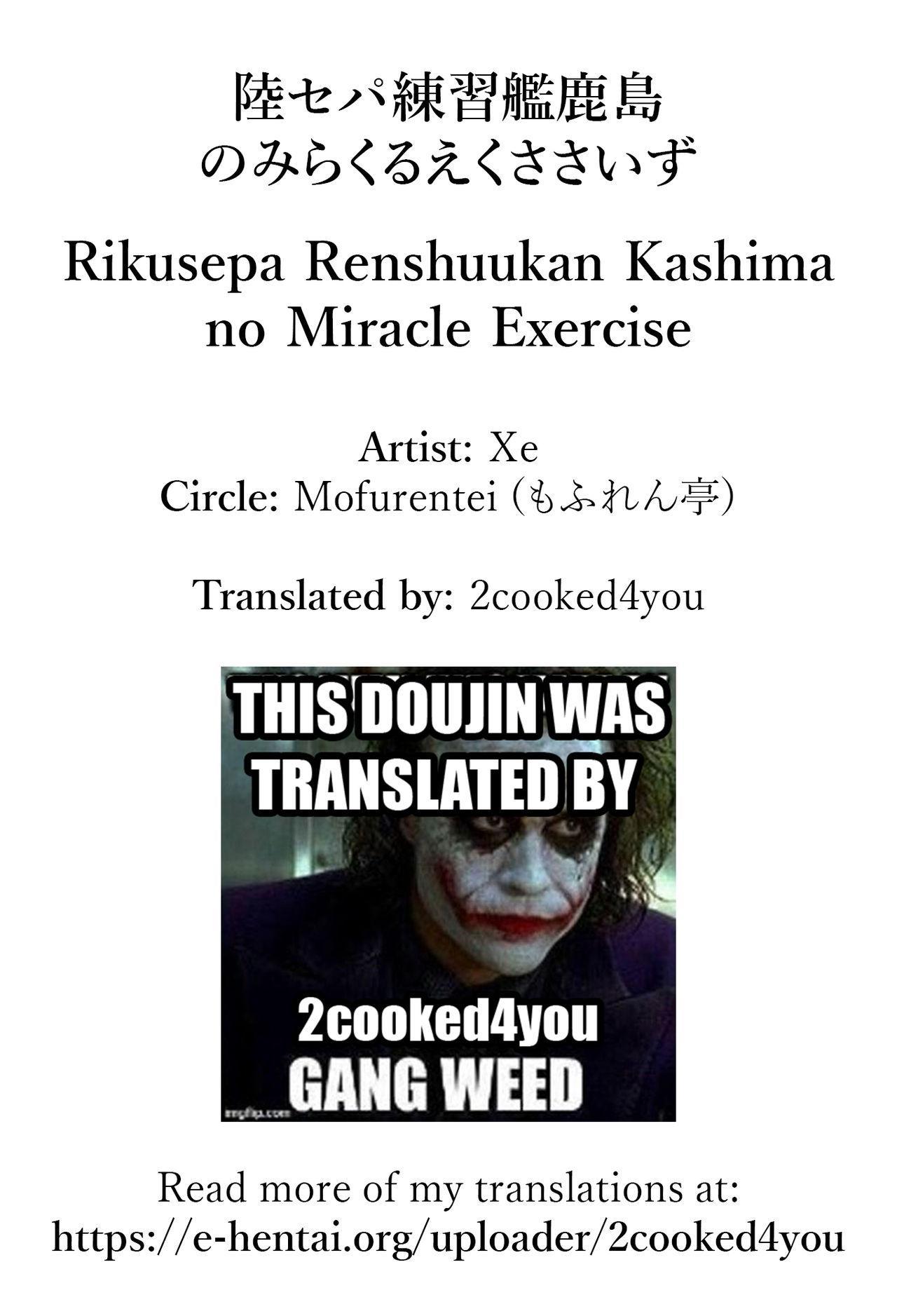 Rikusepa Renshuukan Kashima no Miracle Exercise 22