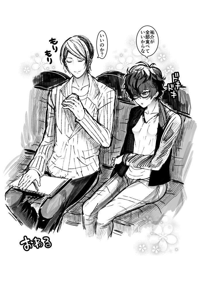 Shujinkou Nyotaika Manga Matome 8