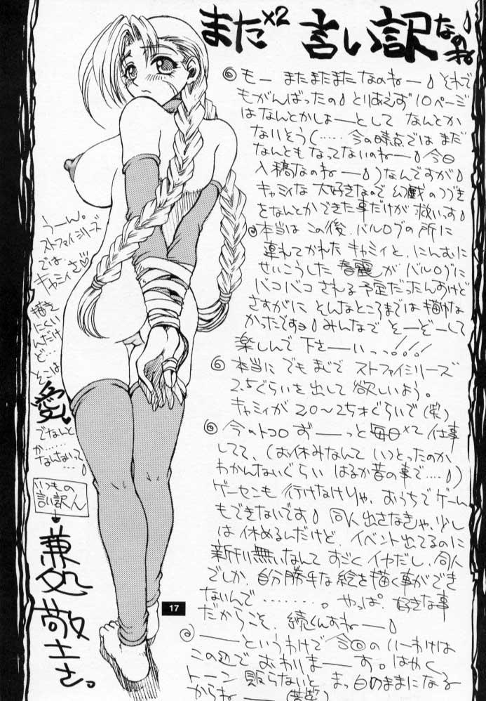 Nozui Magic 2 15