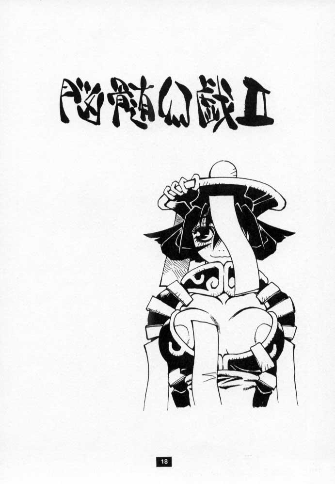 Nozui Magic 2 16