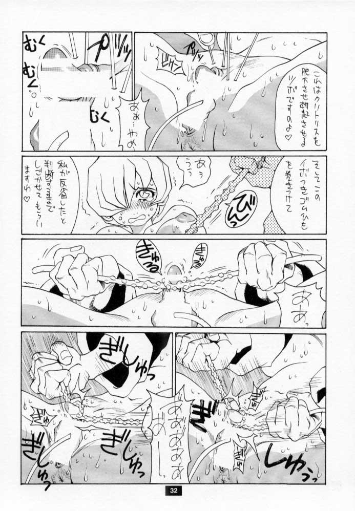 Nozui Magic 2 30