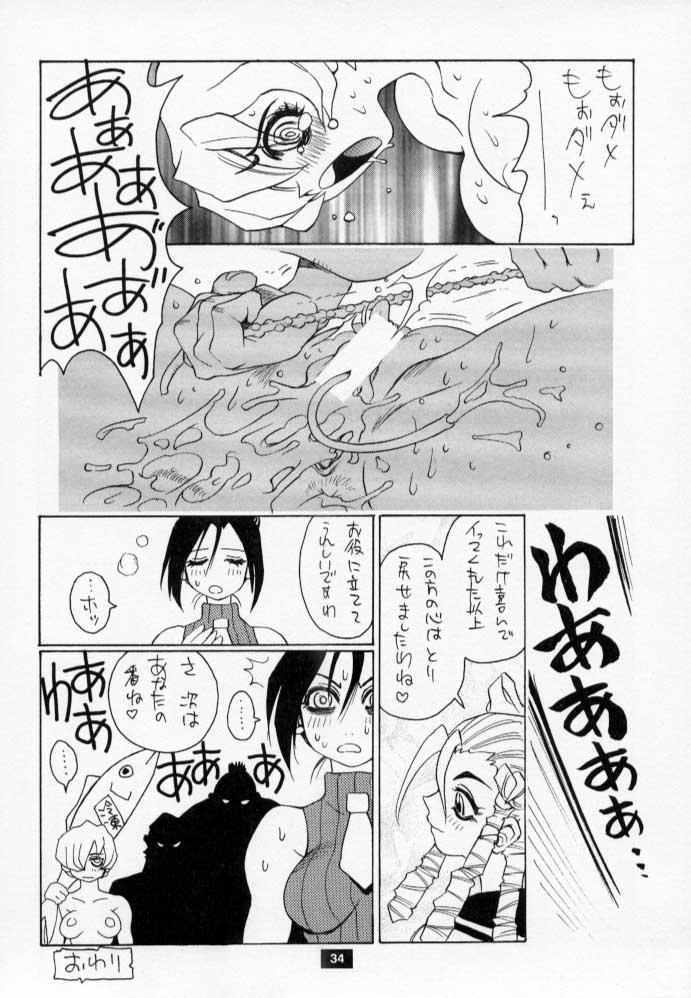 Nozui Magic 2 32