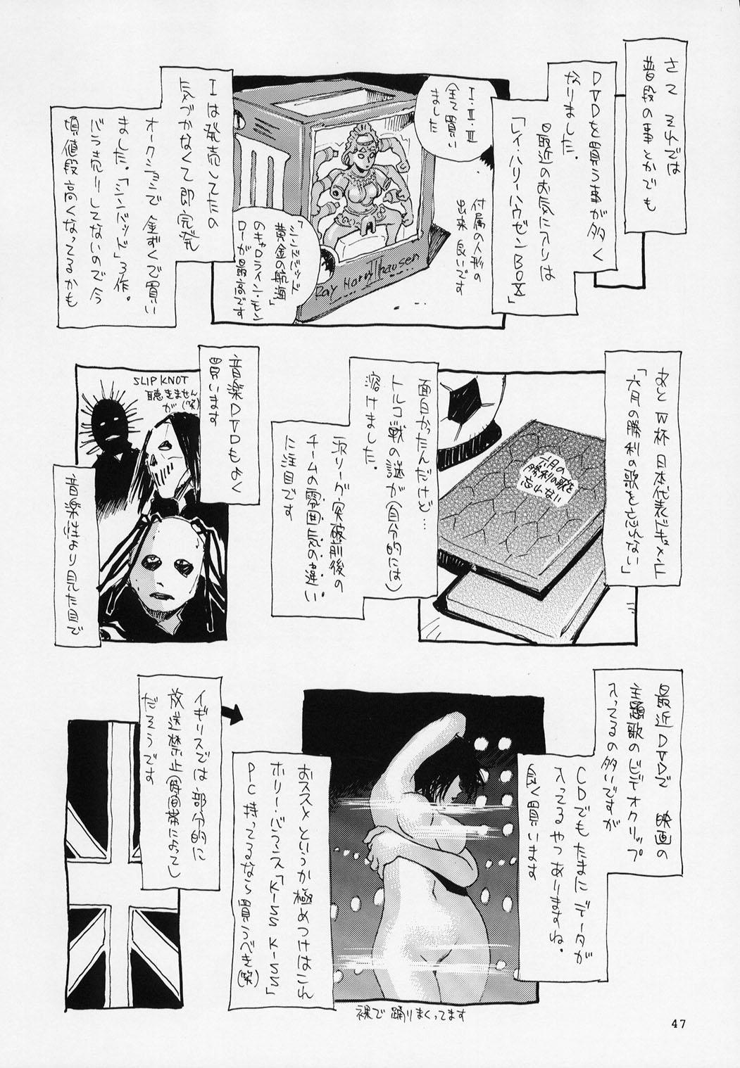Nozui Magic 2 45