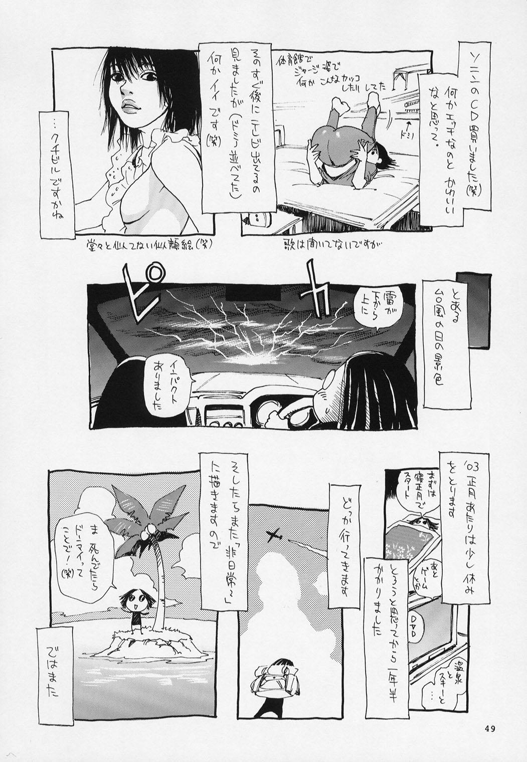 Nozui Magic 2 47