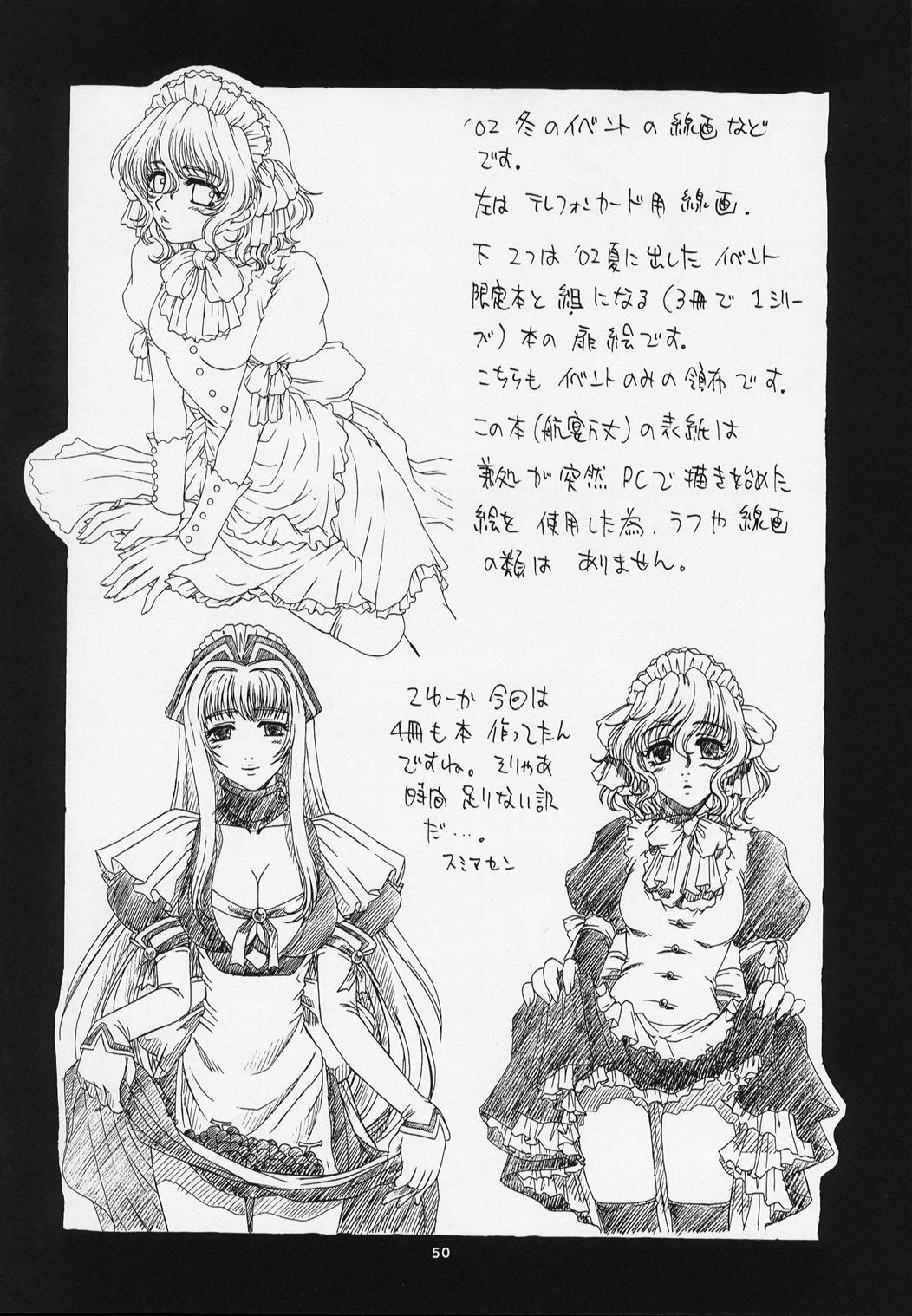 Nozui Magic 2 48
