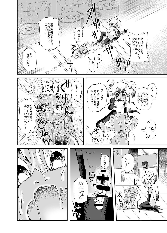 Zoku Izumi-chan Oddity! Slime Close Encounters! 11