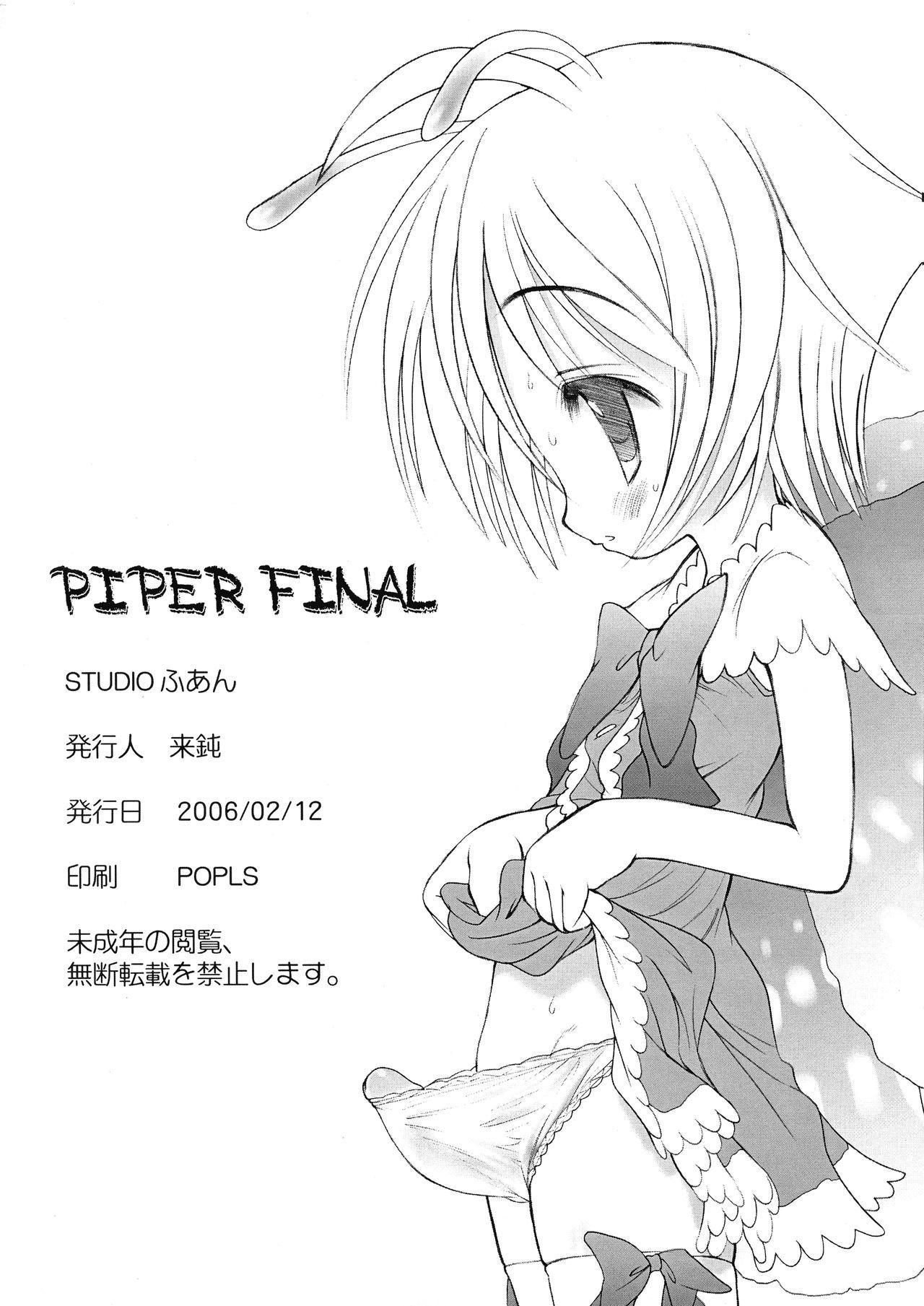 PIPER FINAL 33