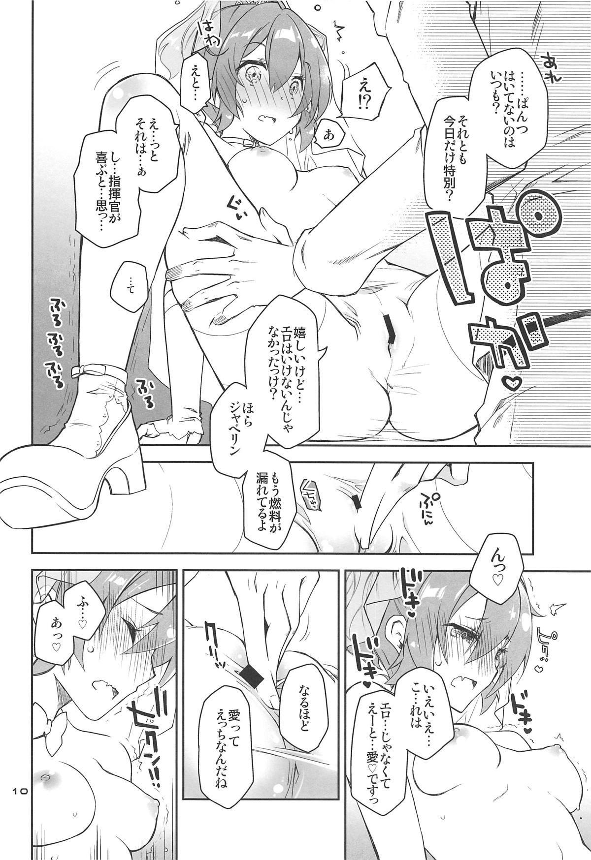 Mukakin Shikikan wa Javelin ni Eien no Ai o Chikau 8