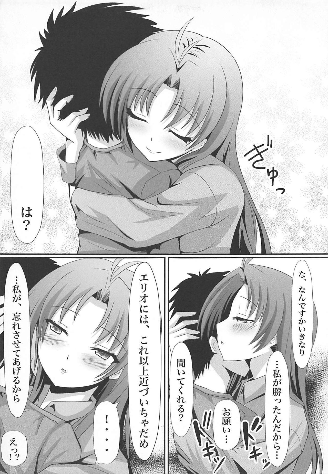 Yokujou Onna to Seishun Otoko 5