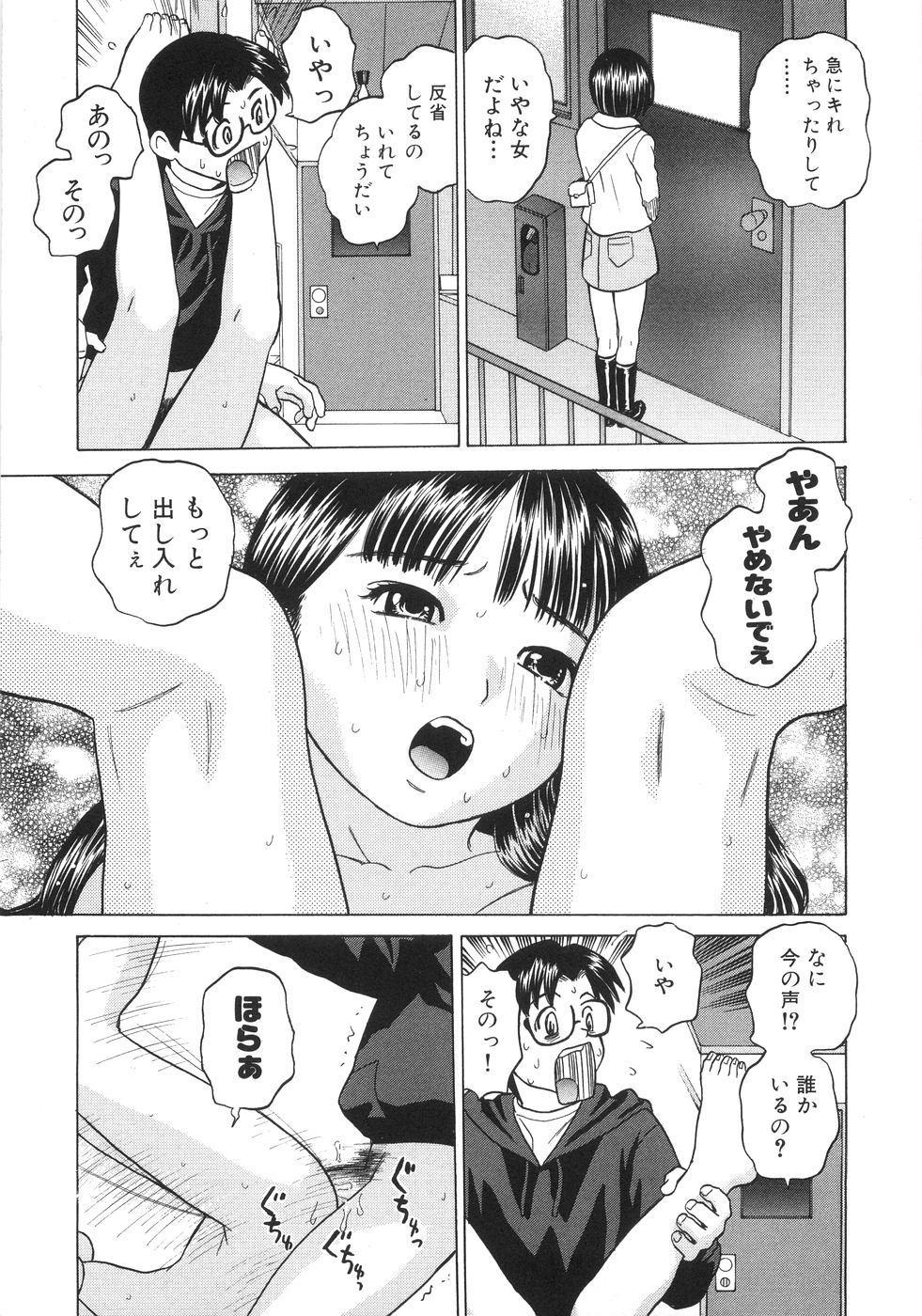 Hitoriyogari 159