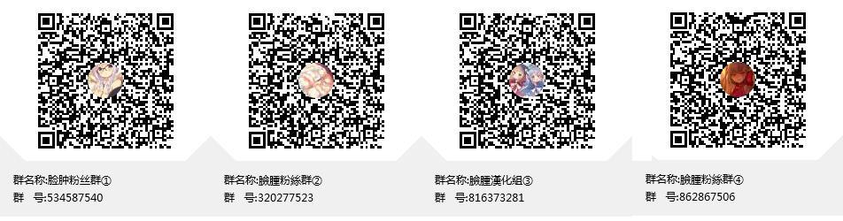 Aiko Myu Endless 5   蓝子美结的永无止境5 25