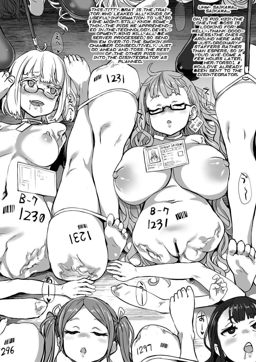 Inousha Shoujo Kesson Goudou   Esper Girl Amputation Union 47