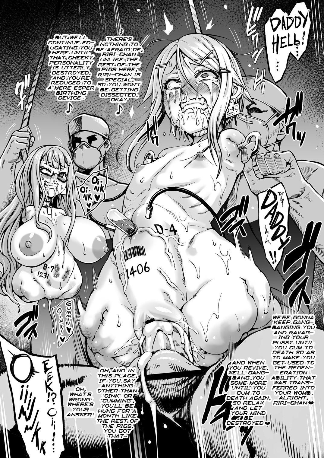 Inousha Shoujo Kesson Goudou   Esper Girl Amputation Union 53