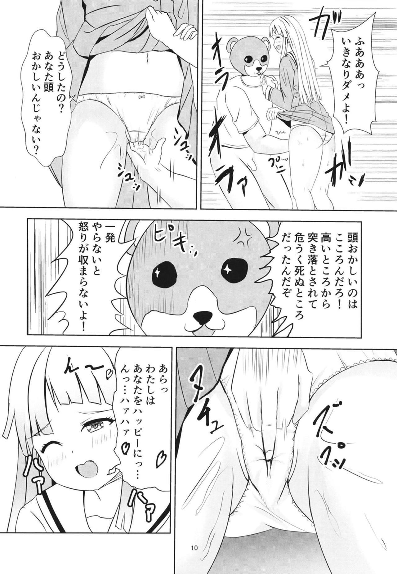 Korokoro Kokoron 10