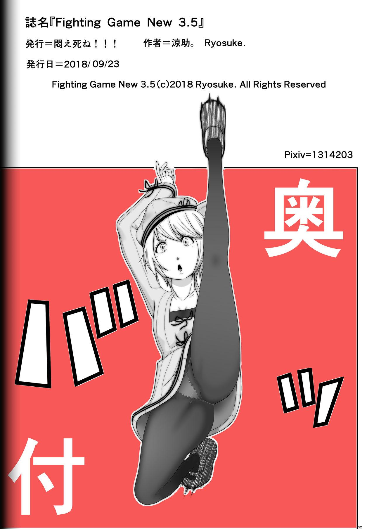Fighting Game New 3.5 51