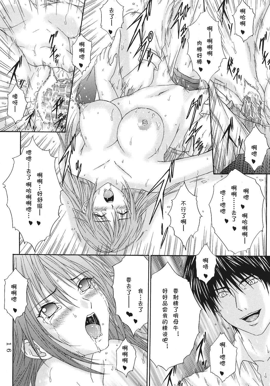 Ryoujoku Rensa 06 15