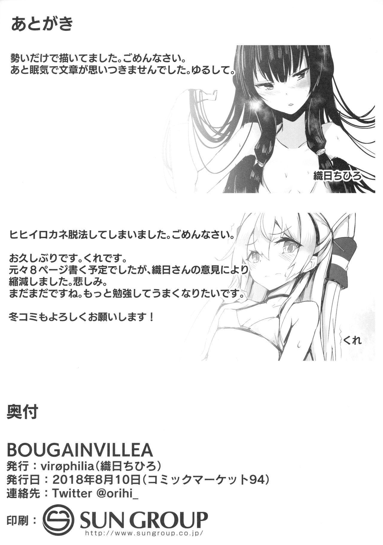 BOUGAINVILLEA 16