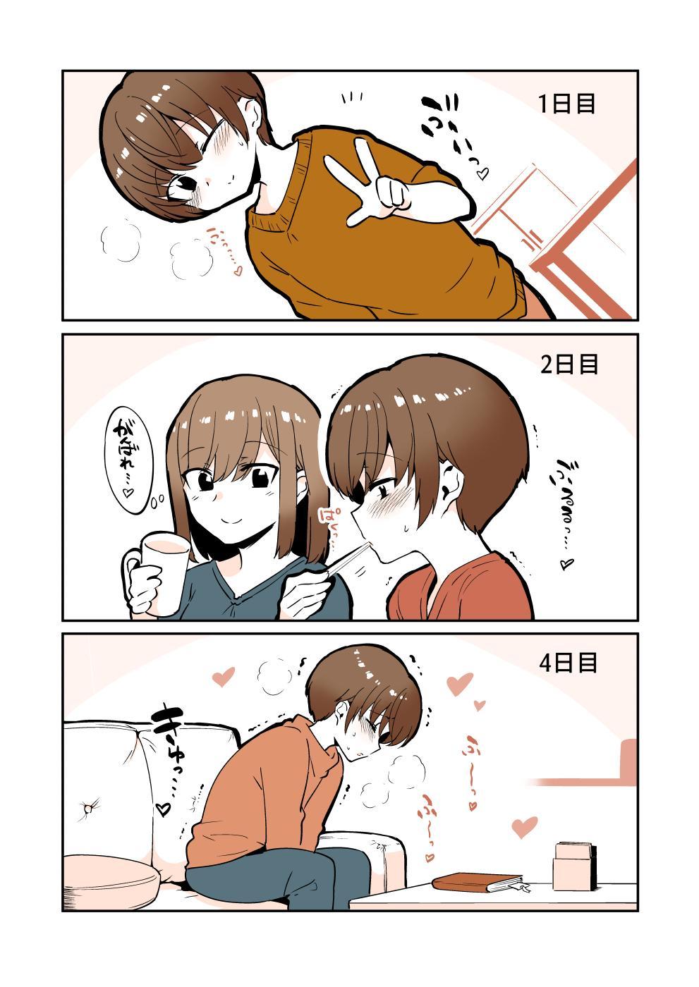Odoodo Shitei no Odo Love Shasei Kanri 9