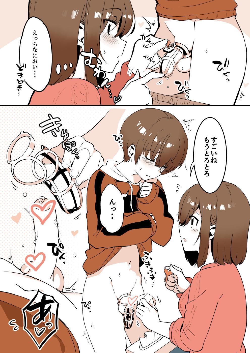 Odoodo Shitei no Odo Love Shasei Kanri 12