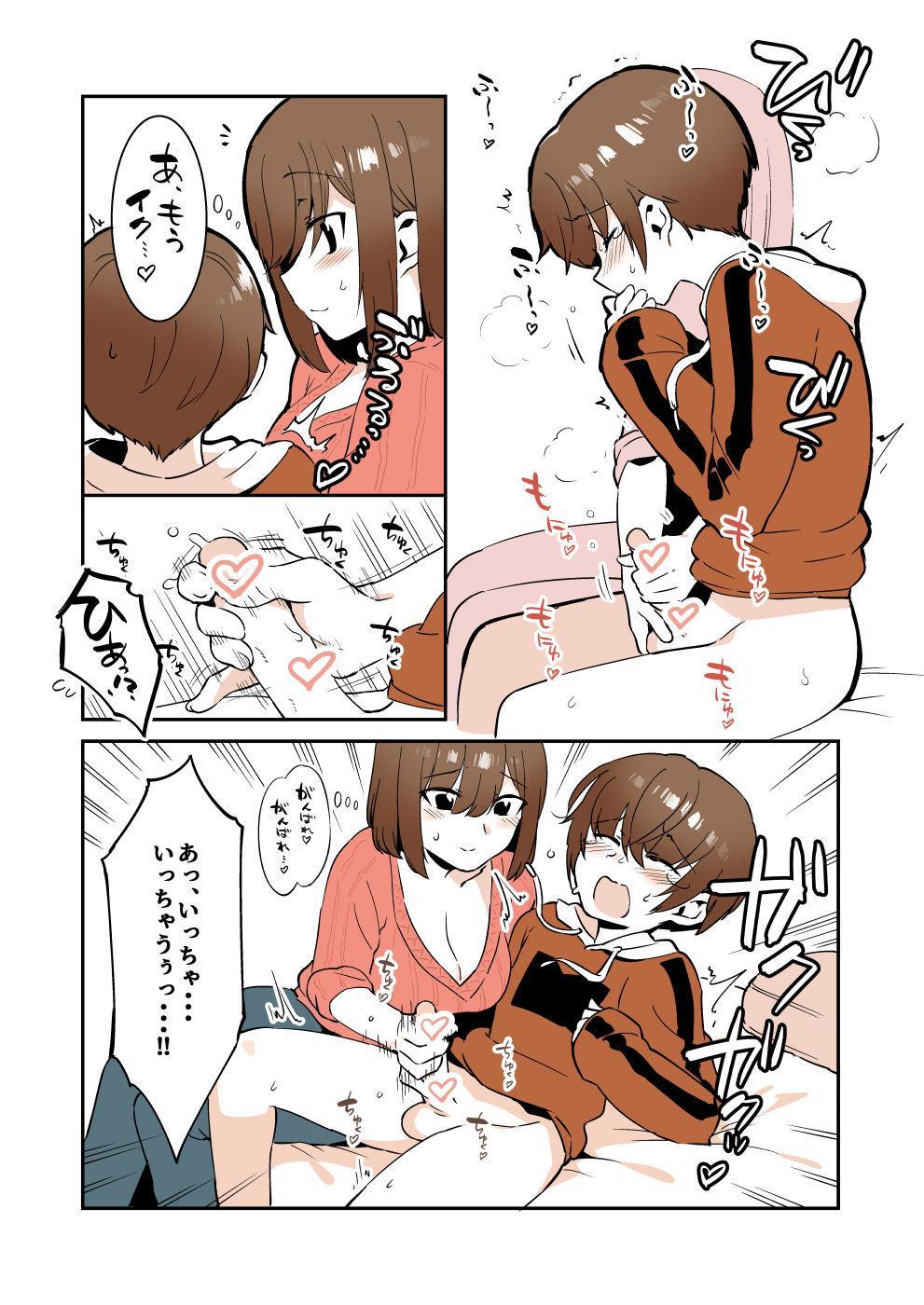 Odoodo Shitei no Odo Love Shasei Kanri 17