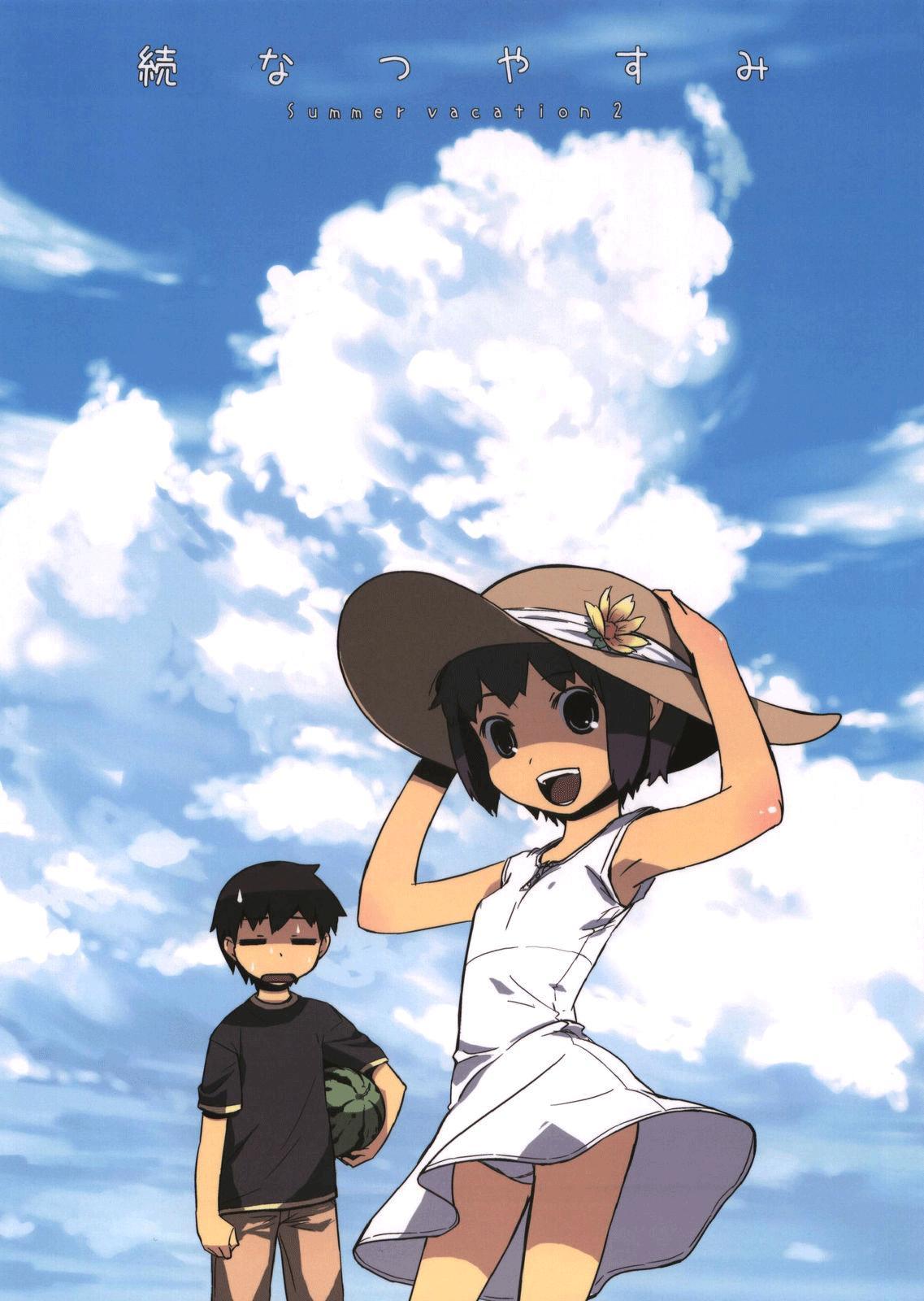 Zoku Natsuyasumi - Summer Vacation 2 0