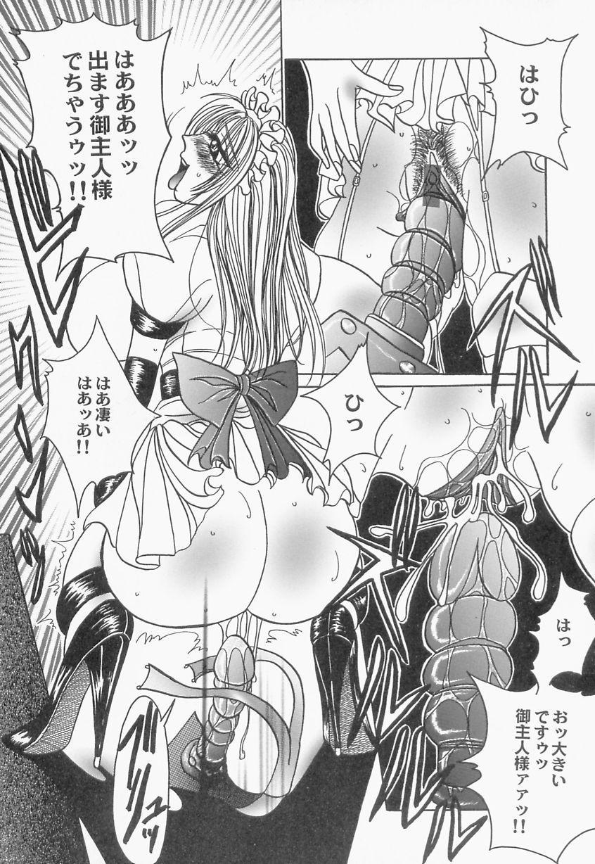 Innyuu Musume Orgasm 104